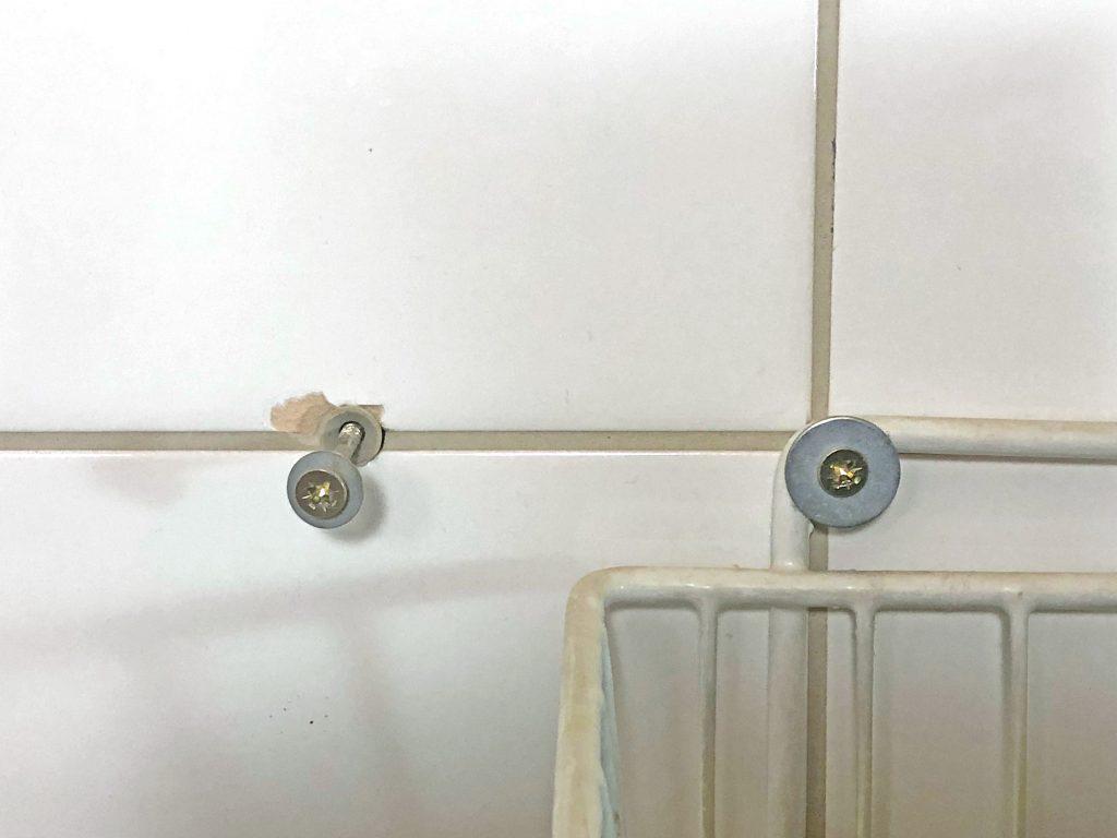 Älä pilaa kylpyhuonetta rei'illä